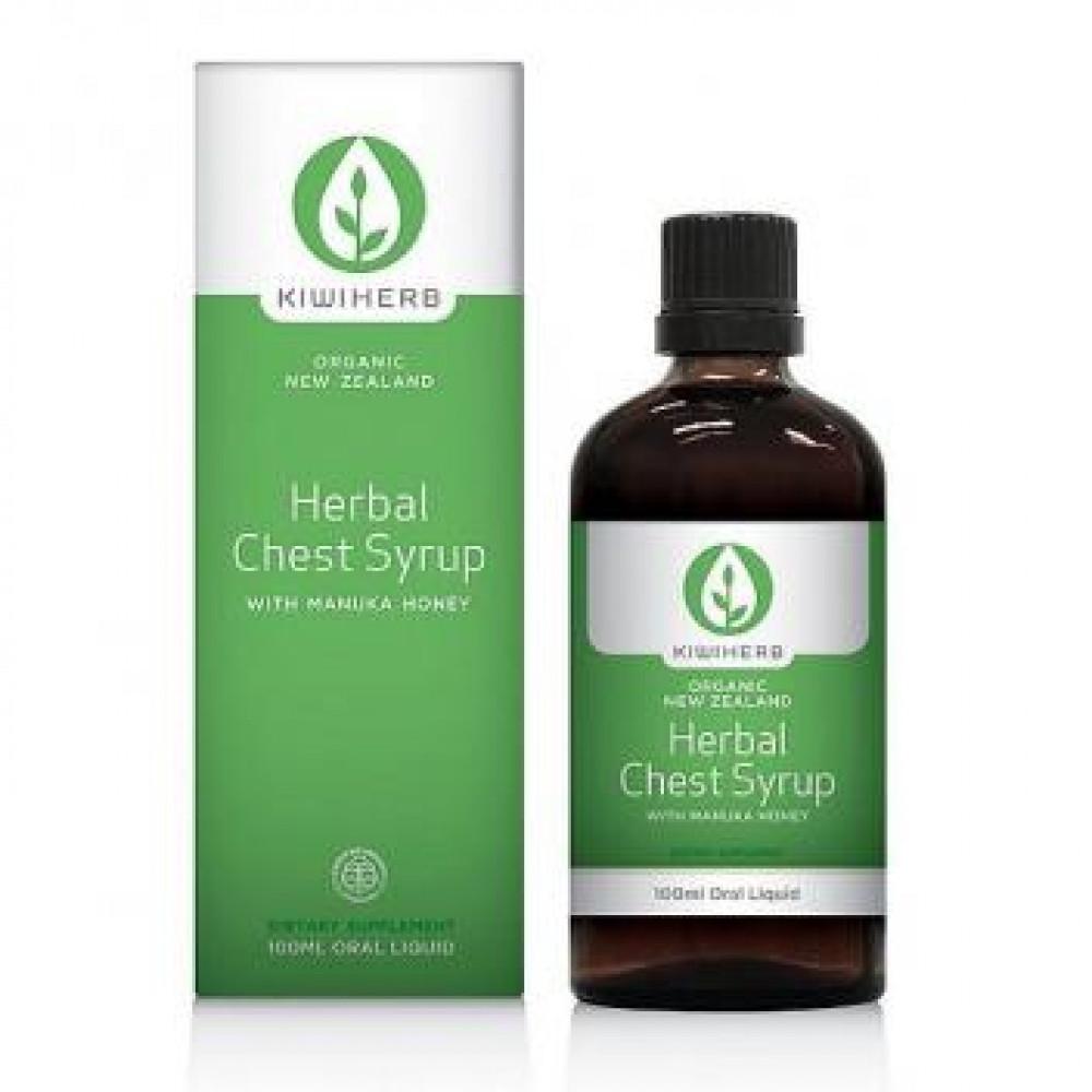 Kiwiherb有机草本清肺止咳糖浆 2岁以上儿童及成人适用 纯天然配方 新西兰家庭必备 Kiwiherb Herbal Chest Syrup 100ml