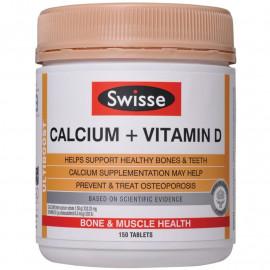 澳洲 Swisse维生素D钙片150粒 强壮骨骼防止钙质流失 Swisse Ultiboost Calcium + Vitamin D 150s