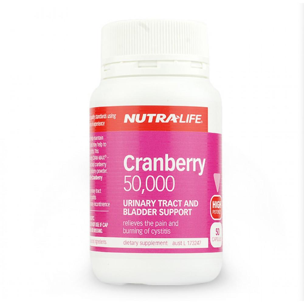 纽乐 蔓越莓精华胶囊50粒 含量最高 泌尿系统保健呵护女性健康 Nutralife Cranberry 50000 50s