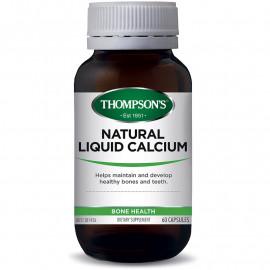汤普森 天然液体钙60粒 天然钙质更易吸收 Thompson's Liquid Calcium 60s