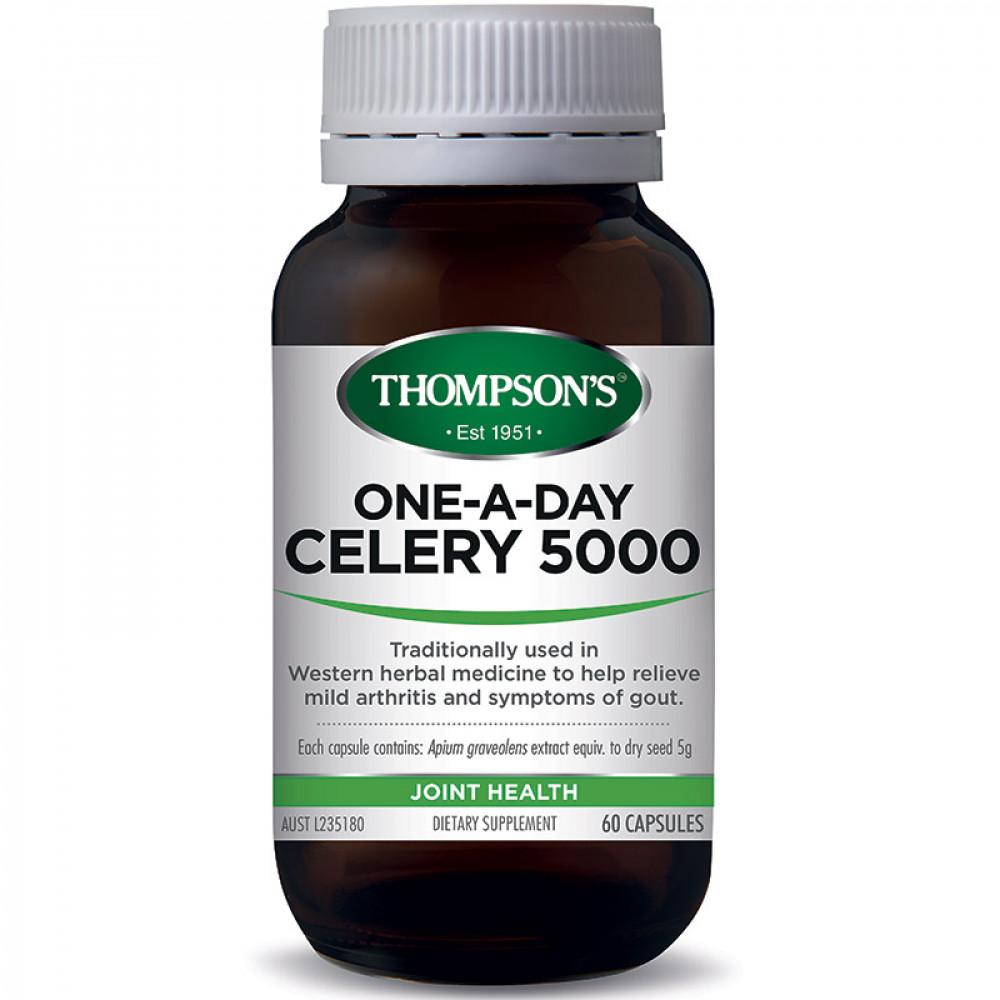 汤普森 芹菜精华5000毫克60粒 口碑之王 痛风克星控制尿酸水平 Thompson's Celery 5000 60s
