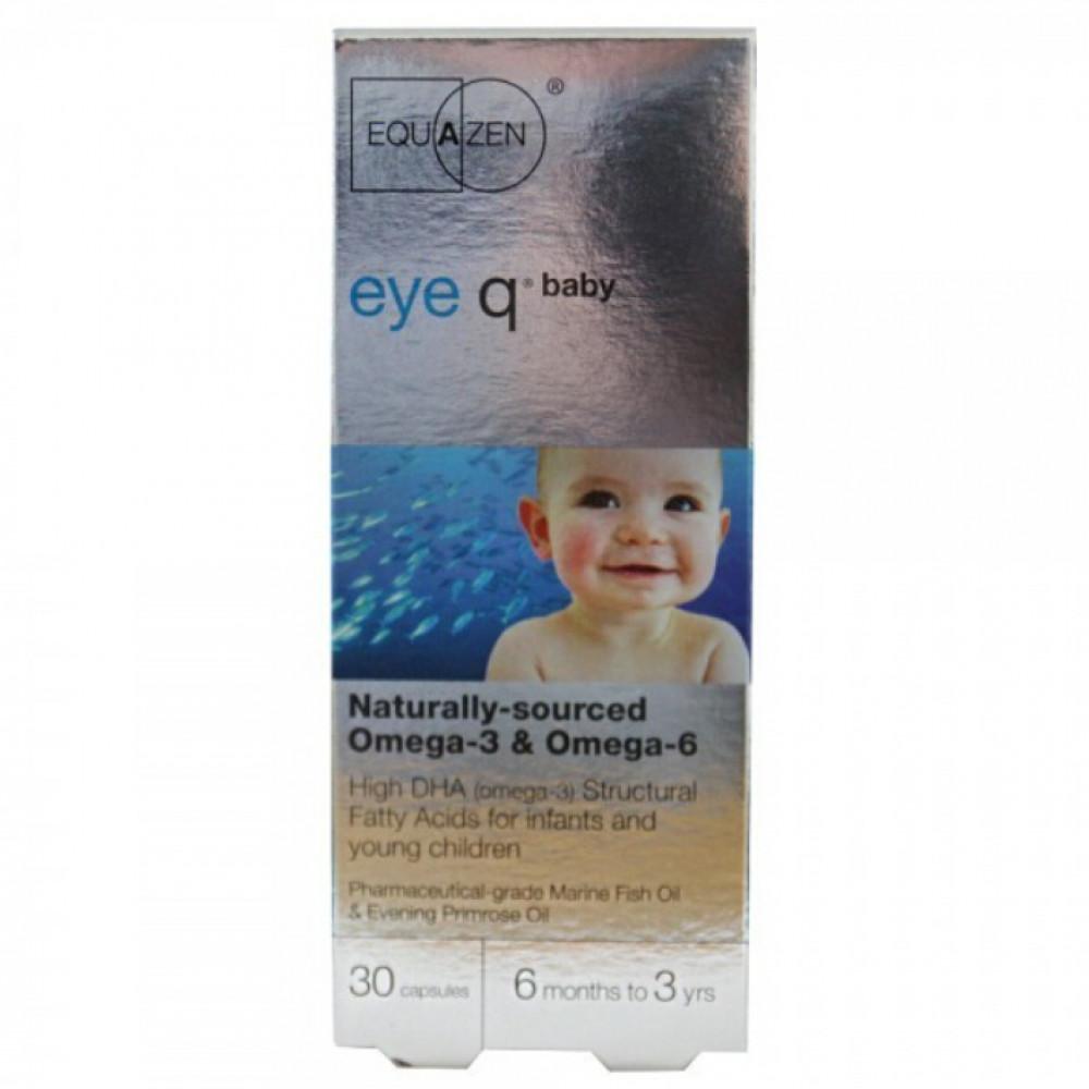 Equazen婴幼儿童鱼油30粒 6个月至3岁 促进大脑眼睛发育 鱼油中的爱马仕 Equazen Eye Q Baby 30s