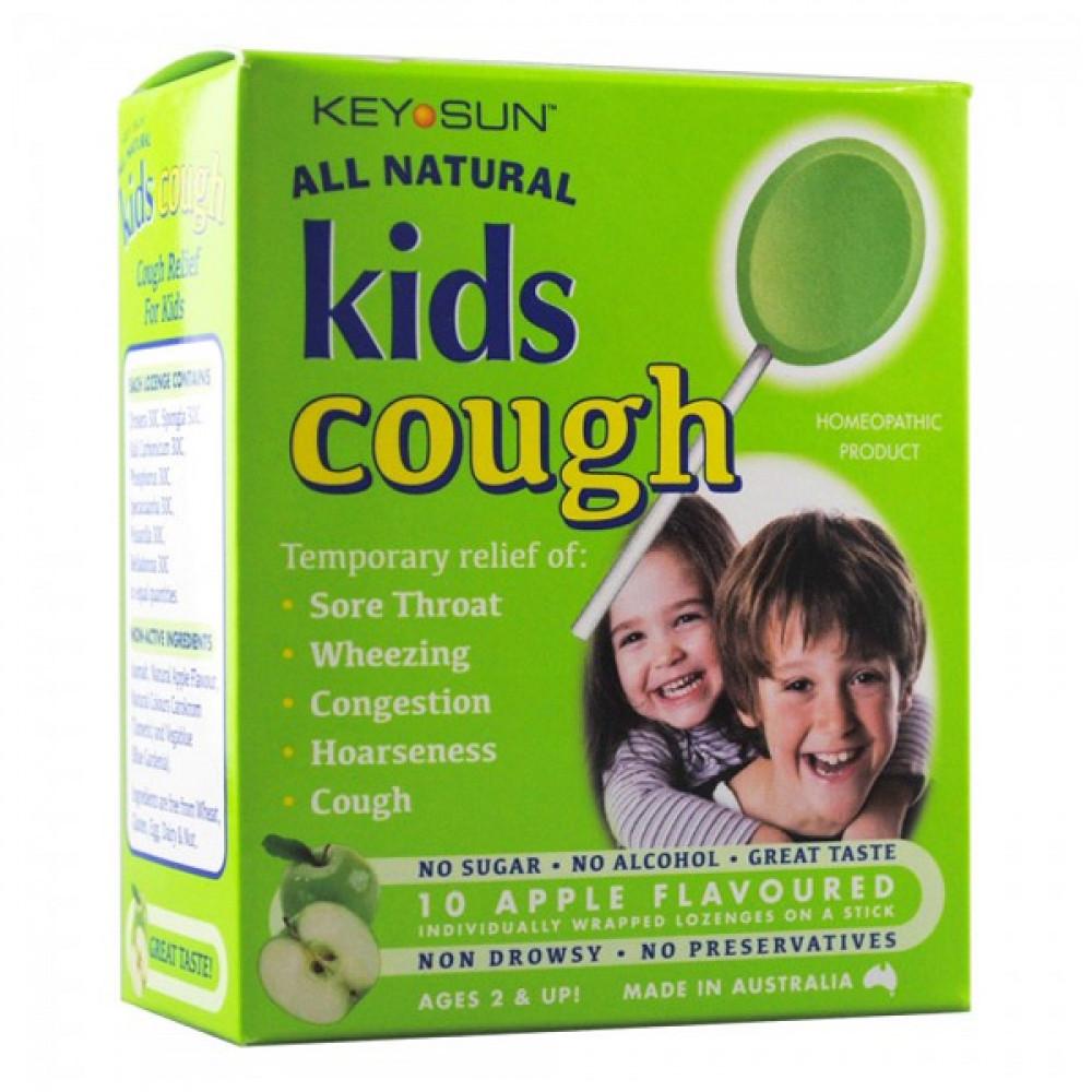 All Natural儿童喉痛咳嗽棒棒糖 2岁以上适用 苹果味/橘子10支装 Kids Cough Apple/Orange Flavoured 10s