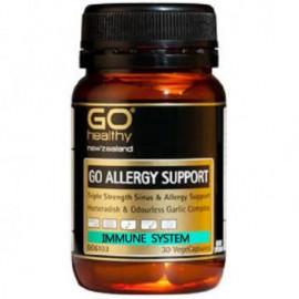 GO Healthy大蒜精华抗过敏胶囊30粒 上呼吸道过敏/过敏性鼻炎适用 GO Allergy Support 30s