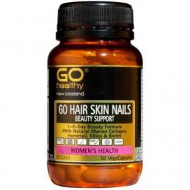 GO Healthy海洋胶原蛋白50粒 滋润肌肤美发护甲  GO Hair Skin Nails Beauty Support 50s