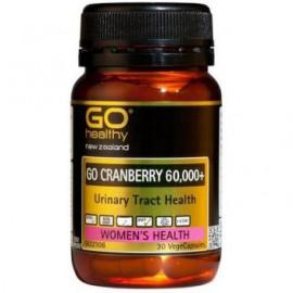 GO Healthy高含量蔓越莓精华胶囊60粒 泌尿系统保健 呵护女性健康 GO Cranberry 60000+ 60s