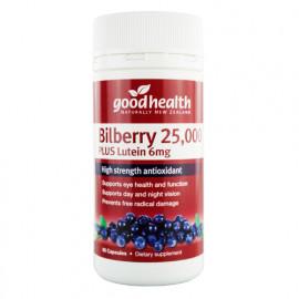 好健康 越橘/蓝莓精华护眼胶囊60粒 添加叶黄素保护视力 Good Health Bilberry 25000 60s