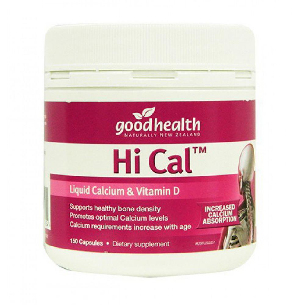 好健康 液体钙+维生素D胶囊150片 保护骨骼强健体魄好吸收 Good Health Hi Cal Liquid Calcium & Vitamin D 150cap