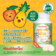 贺寿利 儿童羊奶咀嚼片香橙菠萝50粒 美味高钙健康零食 新西兰百年品牌 Healtheries Goat Milk Bites 50s