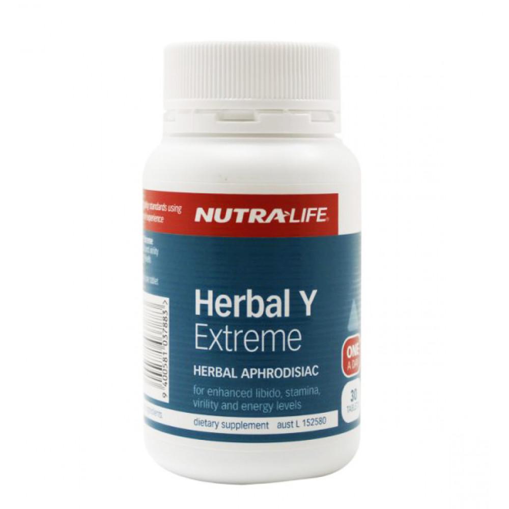 纽乐 天然草本男性肾宝30粒 纯草药科学配比 恢复精力缓解疲劳 Nutralife Herbal Y 30s