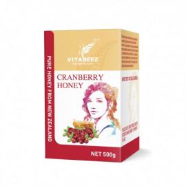 VitaBeeZ蔓越莓蜂蜜 排毒养颜 专为女士设计的蜂蜜 Women Cranberry Honey 500g