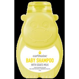 Earthwise小河马婴儿有机羊奶洗发水 纯天然配方杏仁香型 新西兰家喻户晓品牌 Hippo Baby Shampoo 275ml