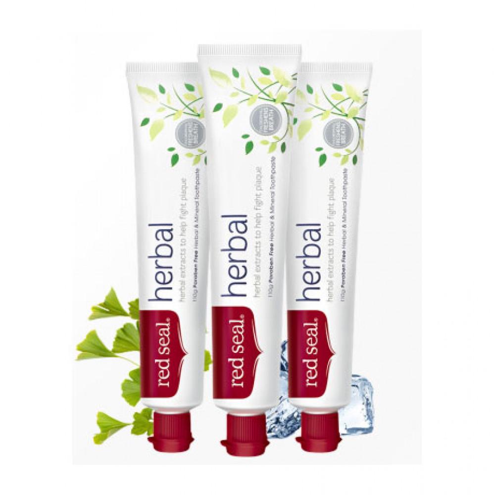 红印 天然牙膏草本牙膏 包邮三支装 降火杀菌预防龋齿 新西兰百年品牌 畅销全球 Red Seal Herbal Toothpaste 110g*3
